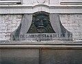 Maastricht, Hoogbrugstraat 74, gevelsteen.jpg