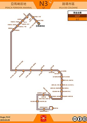 Macau bus route N3.jpg