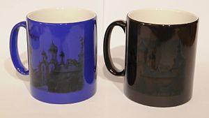 File:Magic Cup.ogv