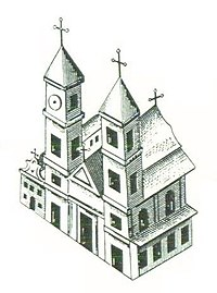 Mahiloŭ, Školišča, Bernardynski. Магілёў, Школішча, Бэрнардынскі (H. Lajbovič, 1760).jpg