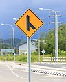 Malaysia Traffic-signs Warning-sign-24.jpg