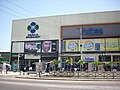Mall Pumay - Maipú.JPG