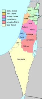 Ramle Subdistrict, Mandatory Palestine District in British Palestine (1921-1948)