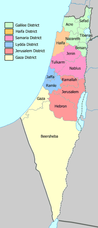 Districts of Mandatory Palestine - Districts and Sub-Districts of Palestine in 1945.