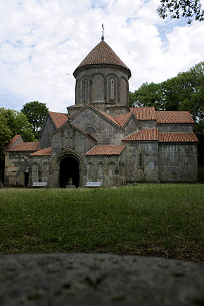 Грузинская православная церковь — Википедия
