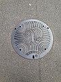 Manhole cover of Nagoya, Aichi 2.jpg