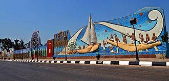 Mansoura, Egypt - Image: Mansoura Egypt 2013 (1)