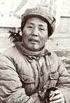 Mao Zedong in Yan'an2.jpg
