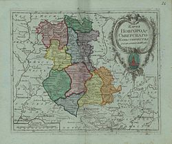 Map of Novhorod-Siverskyi Namestnichestvo 1796 (small atlas).jpg