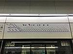 Map of Shanghai Metro Line 10 in Hongqiao Railway Station.jpg