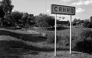 Syanno city in Belarus