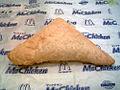 Marron Pie McDonald's.jpg