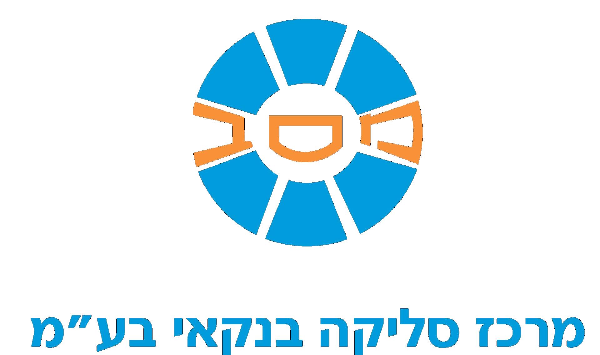 מרכז סליקה בנקאי בעמ (מ.ס.ב), לוגו