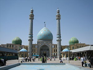Criticism of Twelver Shia Islam - Jamkaran, supposed site of a historical appearance of al-Mahdi.