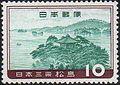 Matsushima stamp in 1960.JPG
