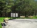 Matthew Henson Trail-9.jpg