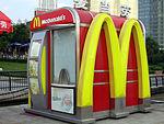 Japoński odłam McDonalda