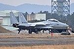 McDonnell Douglas F-15DJ Eagle '82-8093' (40816998773).jpg