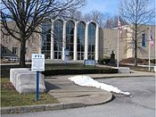 Mckinley museum wiki.jpg