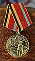 Medal 12a.jpg