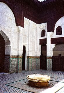 Architecture islamique wikip dia - Maison du monde wikipedia ...