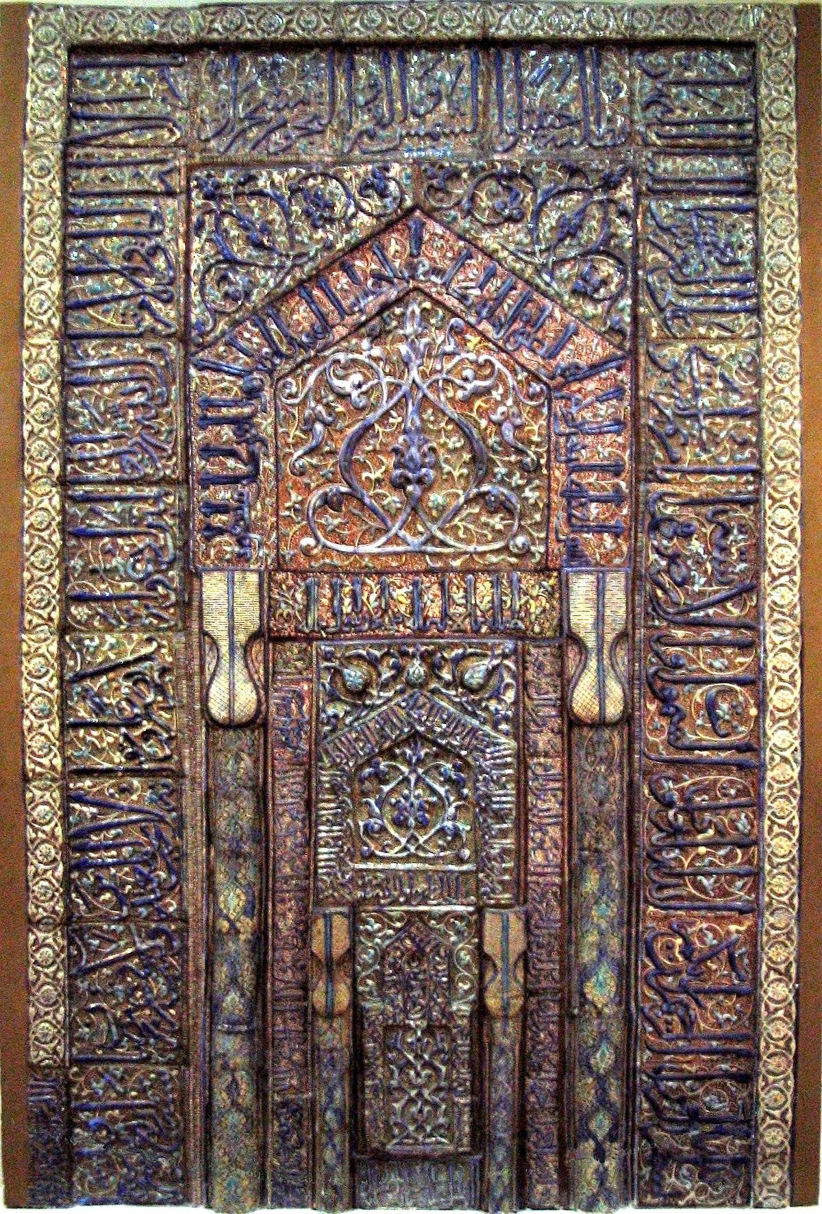 Mihrab Wikip 233 Dia