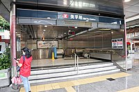 Mei Foo Station 2020 06 part4.jpg