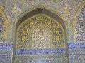 Meidan Emam, Esfahan-107909.jpg