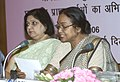 Meira Kumar addressing at the inauguration of the workshop for the candidates selected under the National Overseas Scholarship Scheme for Scheduled Castes, in New Delhi on June 23, 2006.jpg