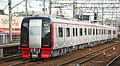 Meitetsu 2300 series 016.JPG