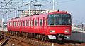 Meitetsu 3500 series (II) EMU 013.JPG