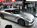 Melbourne International Motor Show 2008 - 20080302 Motorshow 085 - Flickr - smjb.jpg