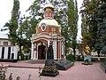 Memorial, Bilyayivka.jpg