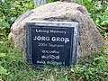 Memorial to Tsunami Victim Jorg Gross - Medaketiya Beach - Tangalla - Sri Lanka (14109436383).jpg