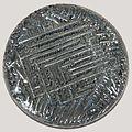 Metallic tellurium.jpg