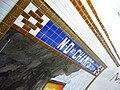 Metro Paris - Ligne 12 - Station Notre-Dame-des-Champs - Faience (3).jpg