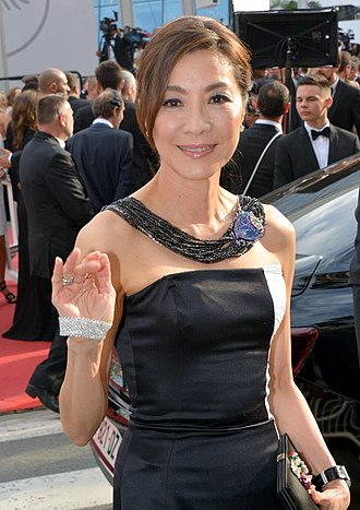The Vulcan Hello - Image: Michelle Yeoh Cannes 2017 2