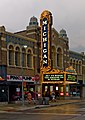 Michigan theater (Ann Arbor) 2.jpg