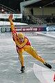 Mike Ireland skating.JPG