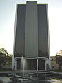 Millikan Library, Caltech.jpg