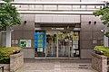 Minatokuritsu kounan tosyokan.jpg