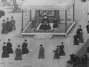 Yongle Emperor - The Yongle Emperor observing court eunuchs playing cuju, an ancient Chinese game similar to soccer.