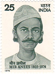 List of Urdu-language poets - WikiVisually