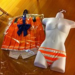 Mirai Suenaga's summer school uniform and shimapan 20120529b.jpg
