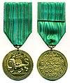 Mohammad Shah Qajar order of Jiladat.jpg