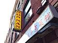 Mon Nan - Chinese Restaurant Sign, Montreal (30900169223).jpg