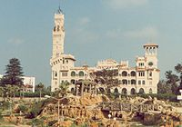 Facade of the Montaza Palace