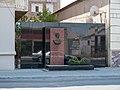 Monument, Baku (P1090222).jpg