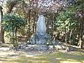 Monument of Hagakure origin Kurotsuchibaru Saga.jpeg