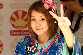Aika Mitsui - Japan Expo 2010 at Paris, France.